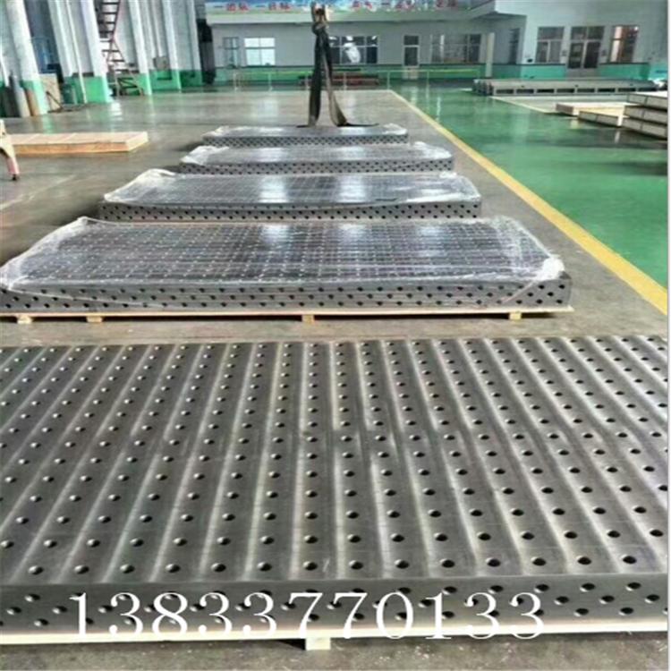铸铁平台平板t型槽平台铸铁平板焊接平台工业平板研磨板划线平台