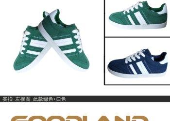 外贸原单男童鞋春秋款绿色运运动鞋图片