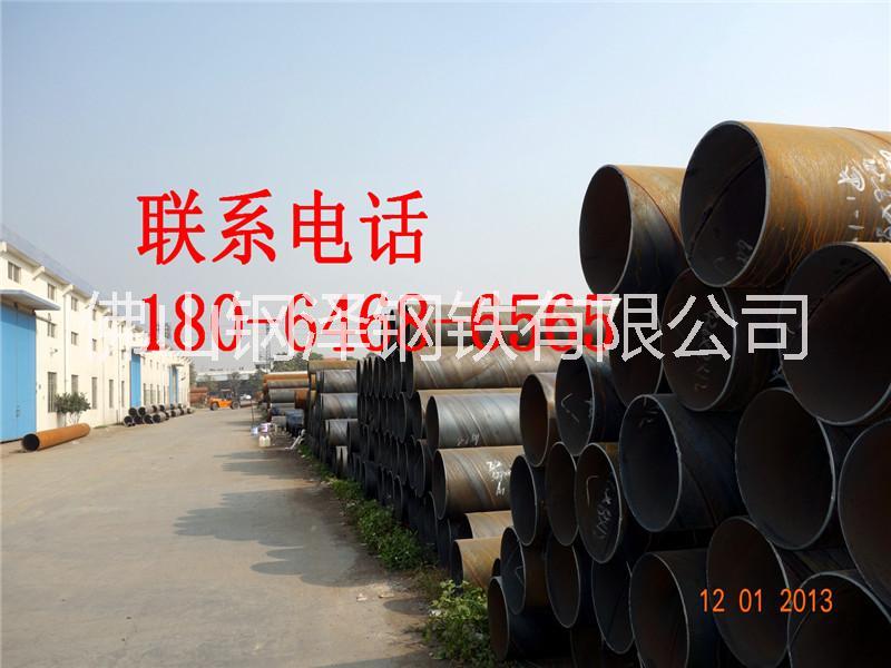 佛山钢护筒加工厂,广东钢护筒加工厂家,广州焊接钢管厂家