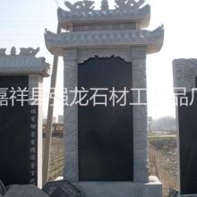 青石小墓群、青石墓群、青石墓石、青石墓碑、青石供桌、青石香炉、青石龙凤碑