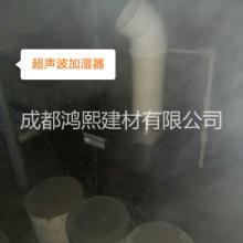 成都现货批发不锈钢养护室超声波加湿器 工业超声雾化器工业用加湿器批发