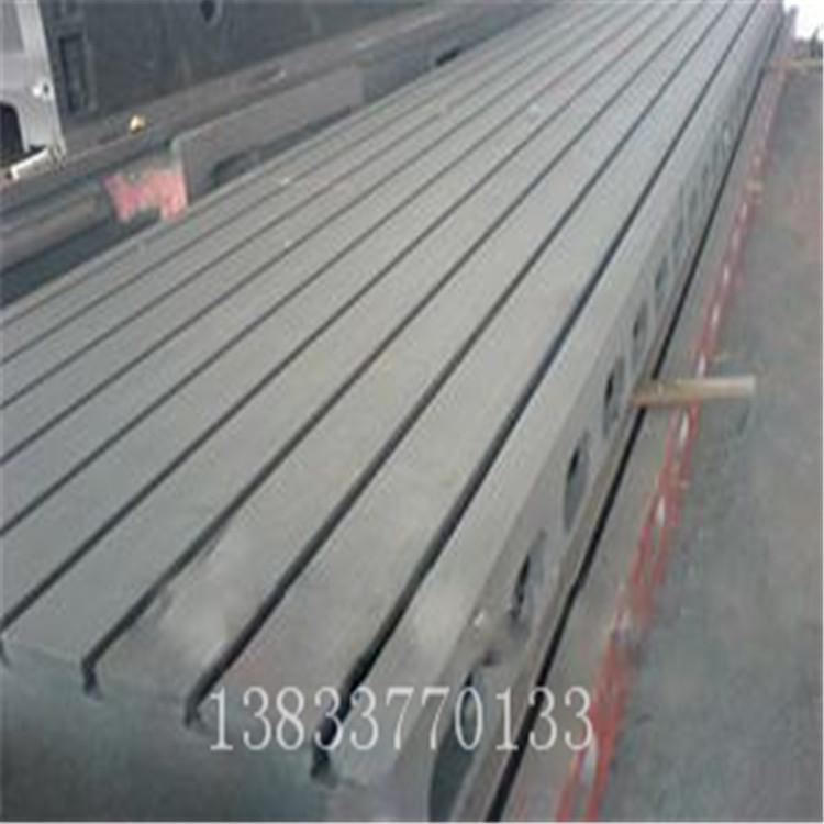 研磨板铸铁工作台电机试验平台钳工工作台t型槽焊接平台机械加工