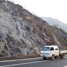 山体滑坡防护网 山体滑坡防护工程 自然灾害防护网 地质灾害用网 钢丝绳网