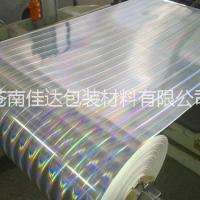 哑光PET价钱 PVC镭射膜供货商 PET金丝膜生产厂家