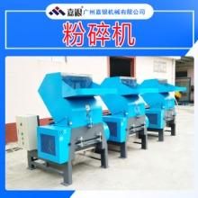 厂家直销高效强力型破碎机 品质可靠 可定制多规格 移动方便 粉碎机供应批发