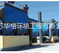华格供应品质10吨煤炭锅炉收尘器