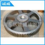厂家生产 专业铸造 优质铸钢件