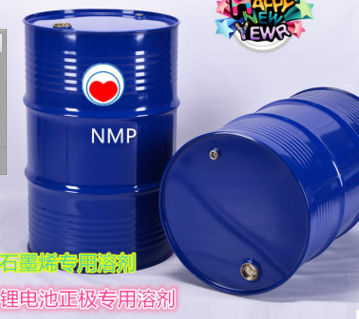 东莞深圳惠州大量供应优质N-甲基吡咯烷酮 nmp