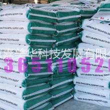 供应山西胶粉厂胶粉价格挤塑板专用胶粉厂家北京嘉美华粘结抗裂砂浆胶粉批发