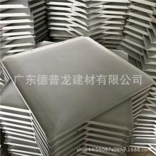 厂家价格长期供应 天花吊顶铝扣板批发