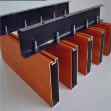 厂家供应 木纹凹槽型铝方通批发