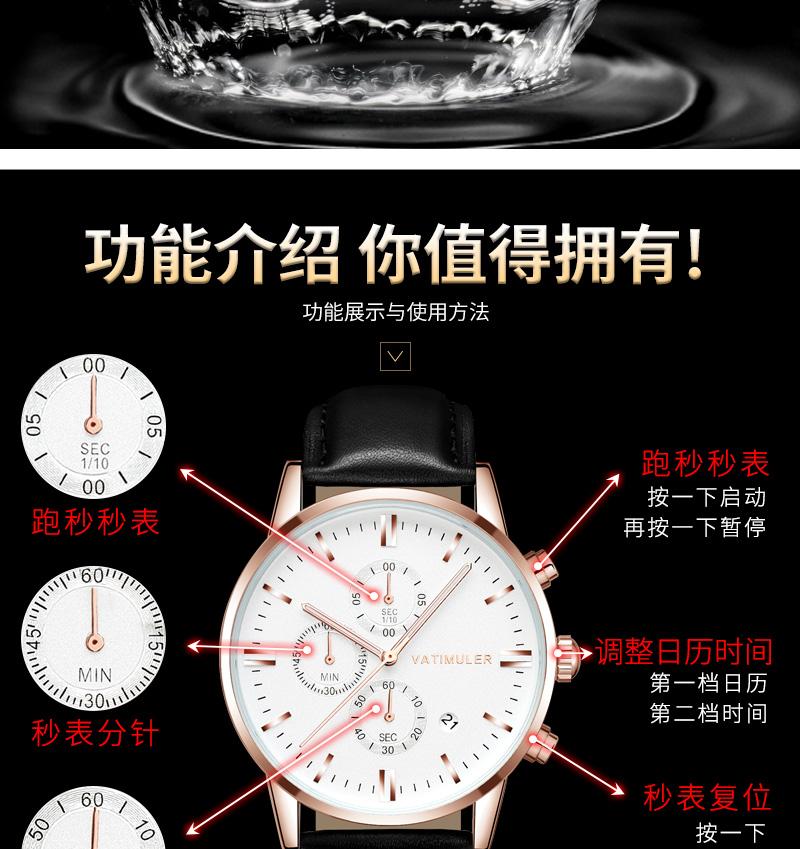新款学生夜光石英表防水商务皮带腕表 时尚潮流男士手表