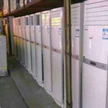 回收中央空调 回收大型中央空调 回收佛山中央空调 高价回收中央空调 大量回收中央空调 回收佛山大型中央空调图片