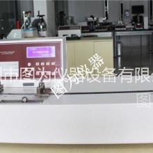 柔性RFID电子标签胶粘测试仪图为仪器批发