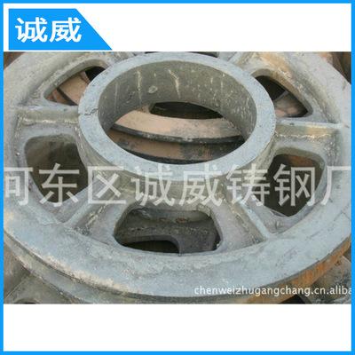 专业供应 滑轮砂型铸造消失模铸钢件