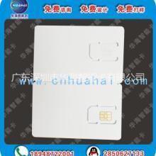 欢迎咨询GSM WCDMA手机测试卡 2G 3G手机测试卡厂家直销量大优惠多批发