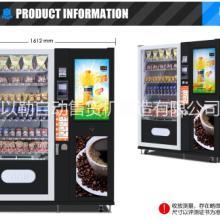 自动售货机|饮料机|贩卖机|咖啡机厂家直接供应,更有夏季爆款制冰咖啡机图片