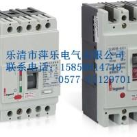 供应TCL罗格朗塑壳断路器TLM1N-125/3300 125A 100A