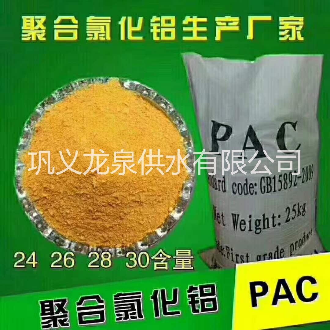 PAC聚丙烯酰胺|聚丙烯酰胺供应商|聚丙烯酰胺厂家直销