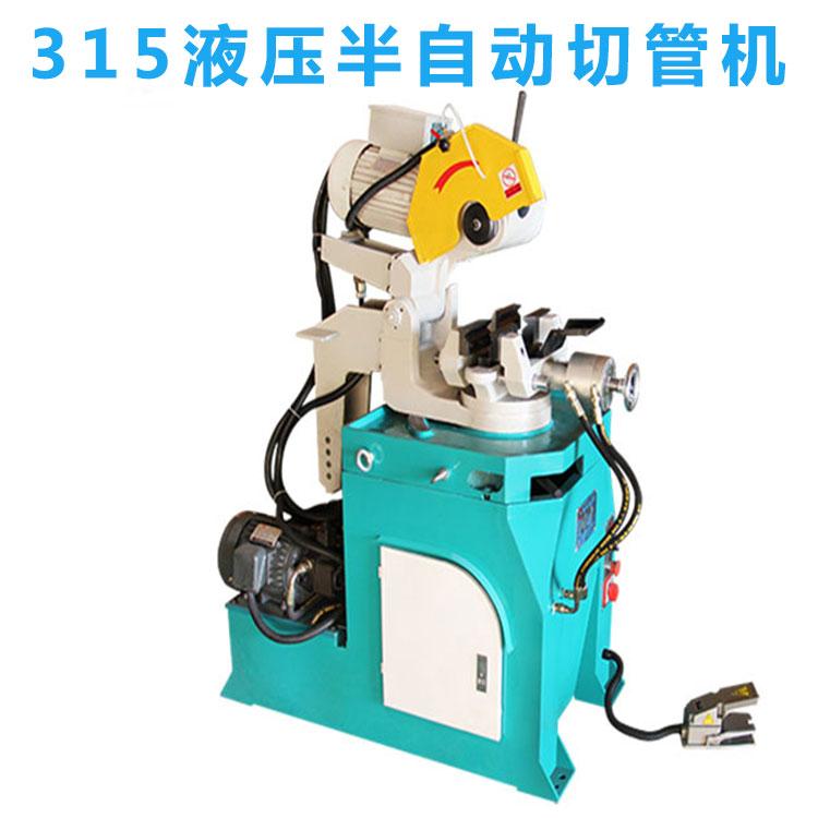 高速汽车排气管切管机液压全自动无削铁管切割机