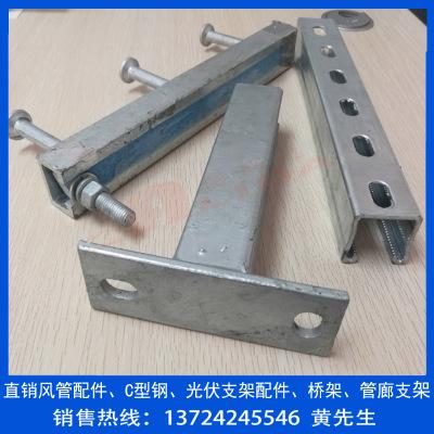 地下综合管廊电缆支架 管廊支架配件 管廊 抗震 支架配件 东莞厂