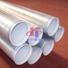 供应外镀锌镍合金钢塑管,钢塑管价格,临沂钢塑管生产厂家,钢塑管质量比较好的厂家,钢塑管标准,钢塑管参数,钢塑管厂家地
