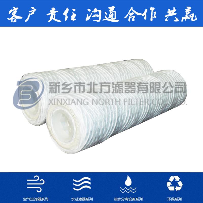 定制各种尺寸的 脱脂棉线绕滤芯