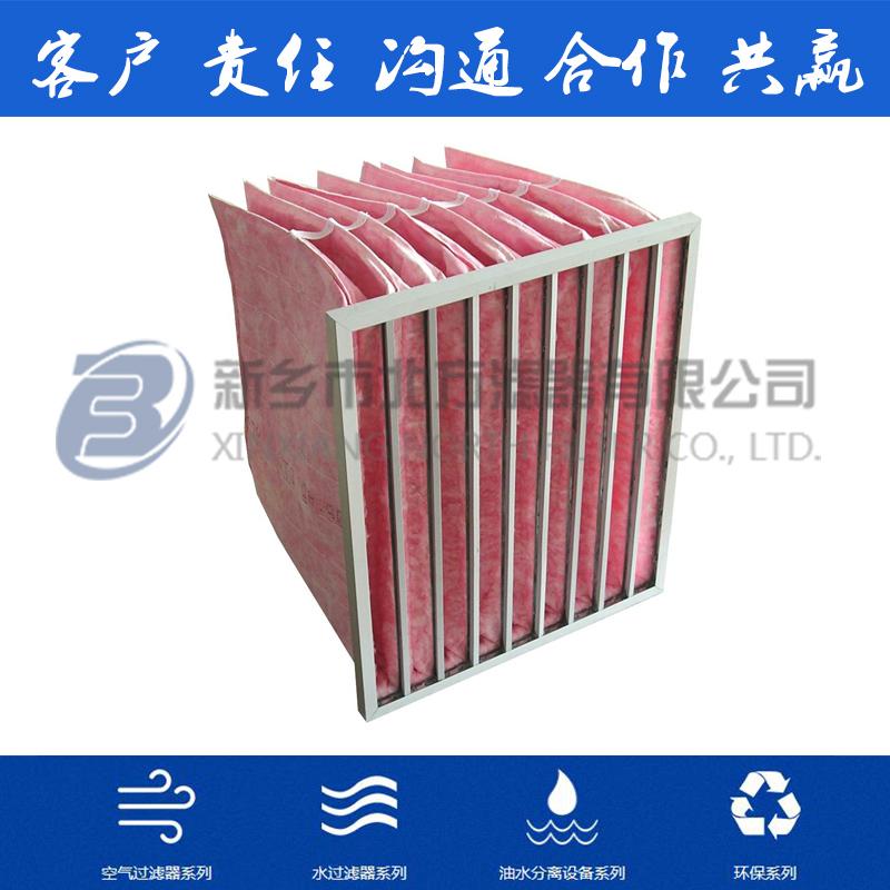 袋式过滤器  空气滤芯 袋式空气滤芯