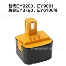 全新替代松下12V镍电池12V  1300mah 兼容EY9200  EY9001图片