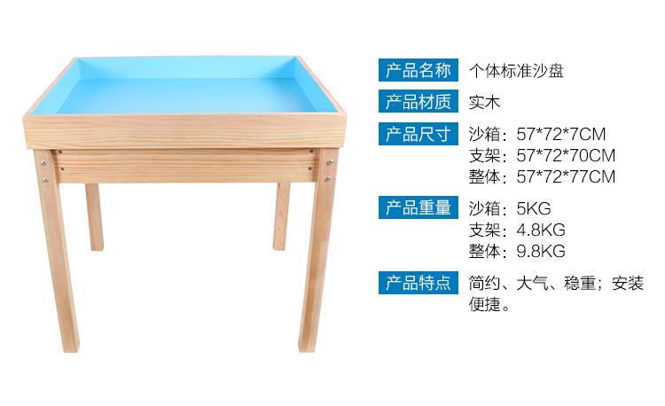 同创心理2018年新款实木心理沙盘游戏桌实木沙盘沙箱桌