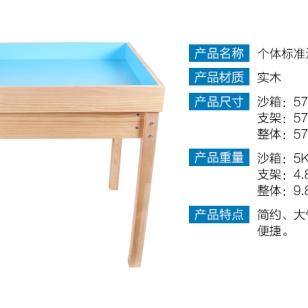 心理沙盘桌实木沙箱图片