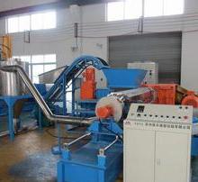 废旧塑料再生造粒机 塑料再生造粒机 高速风冷式造粒机(高效节能)批发