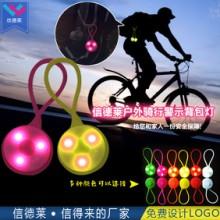 信德莱圆形硅胶LED背包灯厂家 户外促销礼品安全LED警示用硅胶背包灯