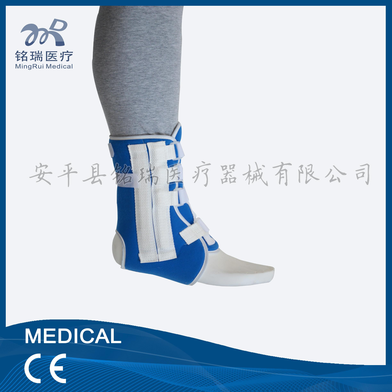 踝骨固定带 护踝 踝扭伤骨折固定带