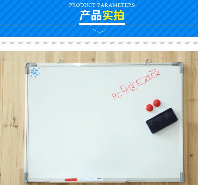 磁性白板供应价格、价钱、报价【无锡优雅办公 文教用品有限公司】