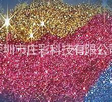 国内金葱粉直销 全球金葱粉环保优质供应商批发