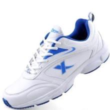 特步  特步跑步鞋 特步网面鞋 特步休闲鞋