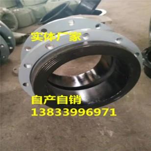 DN1600橡胶接头图片