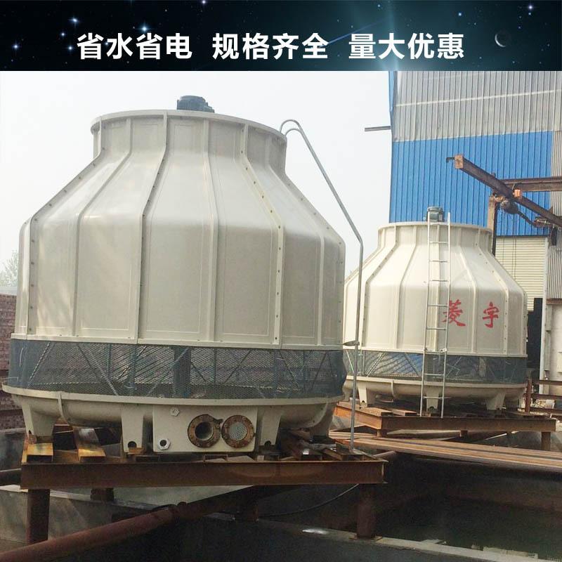 河北玻璃钢冷却塔,衡水玻璃钢冷却塔价格,山东玻璃钢冷却塔批发,河南玻璃钢冷却塔供应商,郑州玻璃钢冷却塔厂家