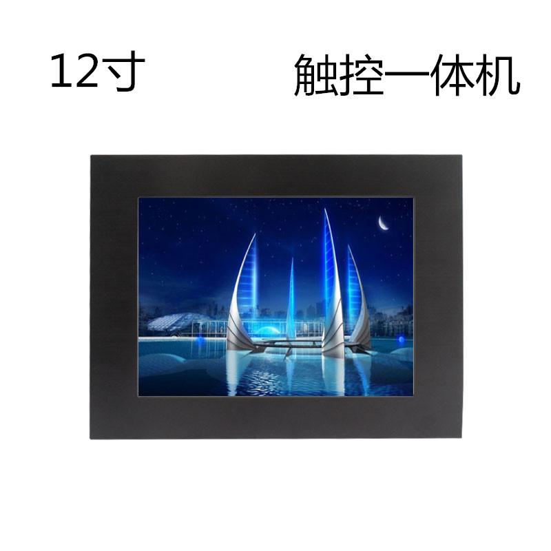 12寸工业电脑防尘平板支持嵌入式电脑