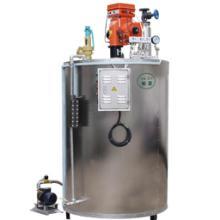旭恩500KG蒸汽发生器全自动燃油蒸汽免检加厚不锈钢商用锅炉