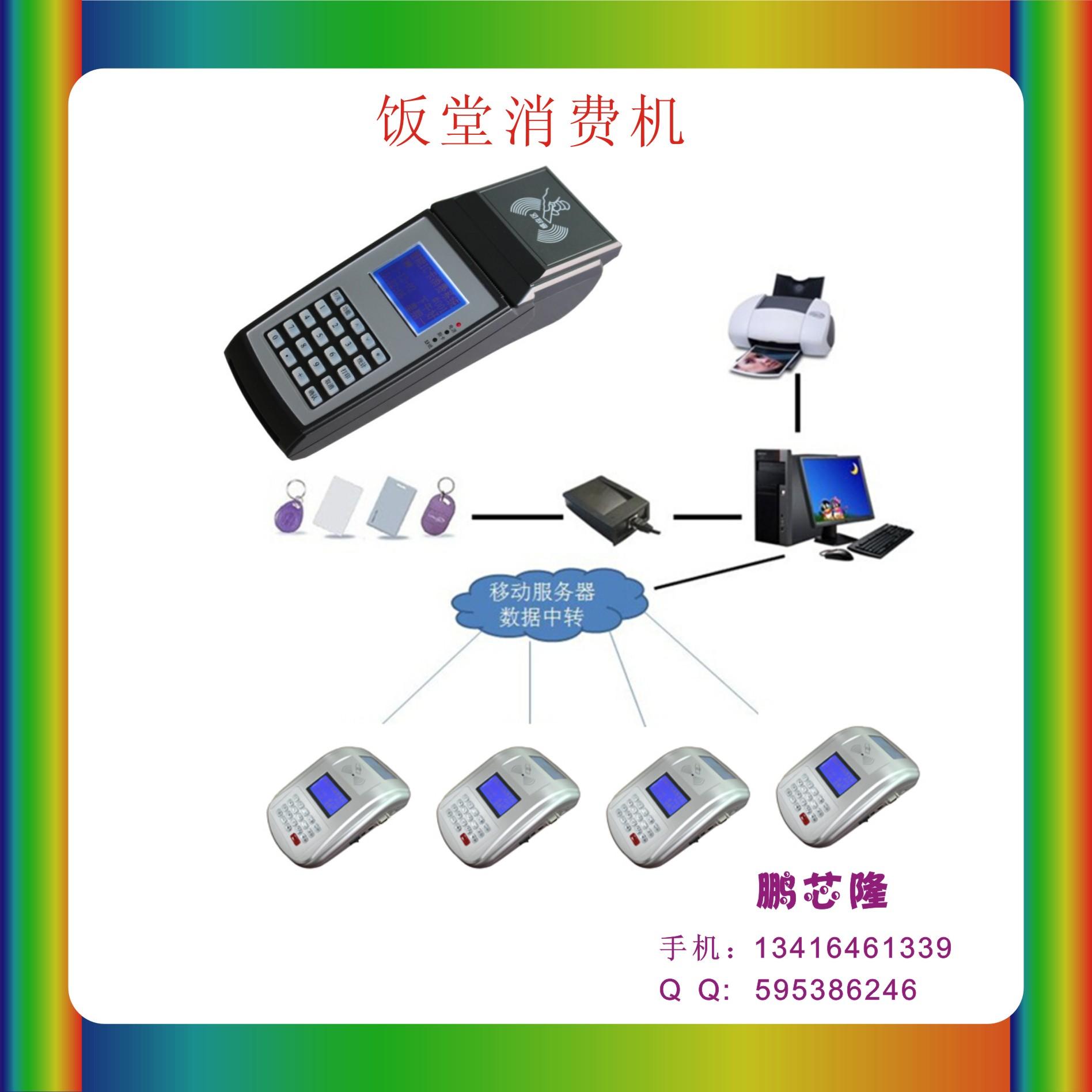 IC卡制作图片/IC卡制作样板图 (3)