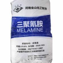 广西贵港、三聚氰胺、板材专用、25kg、1000kg包装柳州三聚氰胺板材专用贵港三聚氰胺胶水专用批发