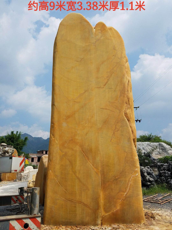 扬州市景观石 天然园林风景石 优质企业招牌刻字石出售