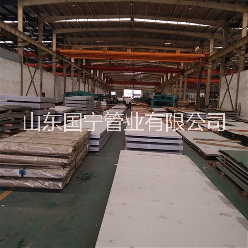 江苏3cr13不锈钢板厂家直销-3cr13不锈钢厚板-耐腐蚀3cr13厚板
