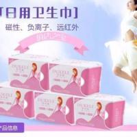 卫生巾批发零售卫生巾招商加盟