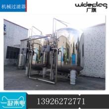 清又清加工生产石英砂立式反冲洗机械过滤器吸附除杂质澄清水质过滤器设备批发