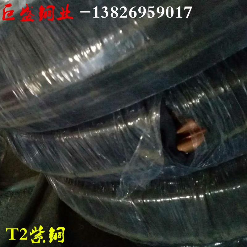 供应t2紫铜铆料线 铆钉专用紫铜线 质量保证
