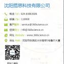 沈阳智能IC卡考勤管理系统图片