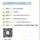 沈阳智能IC卡考勤管理系统